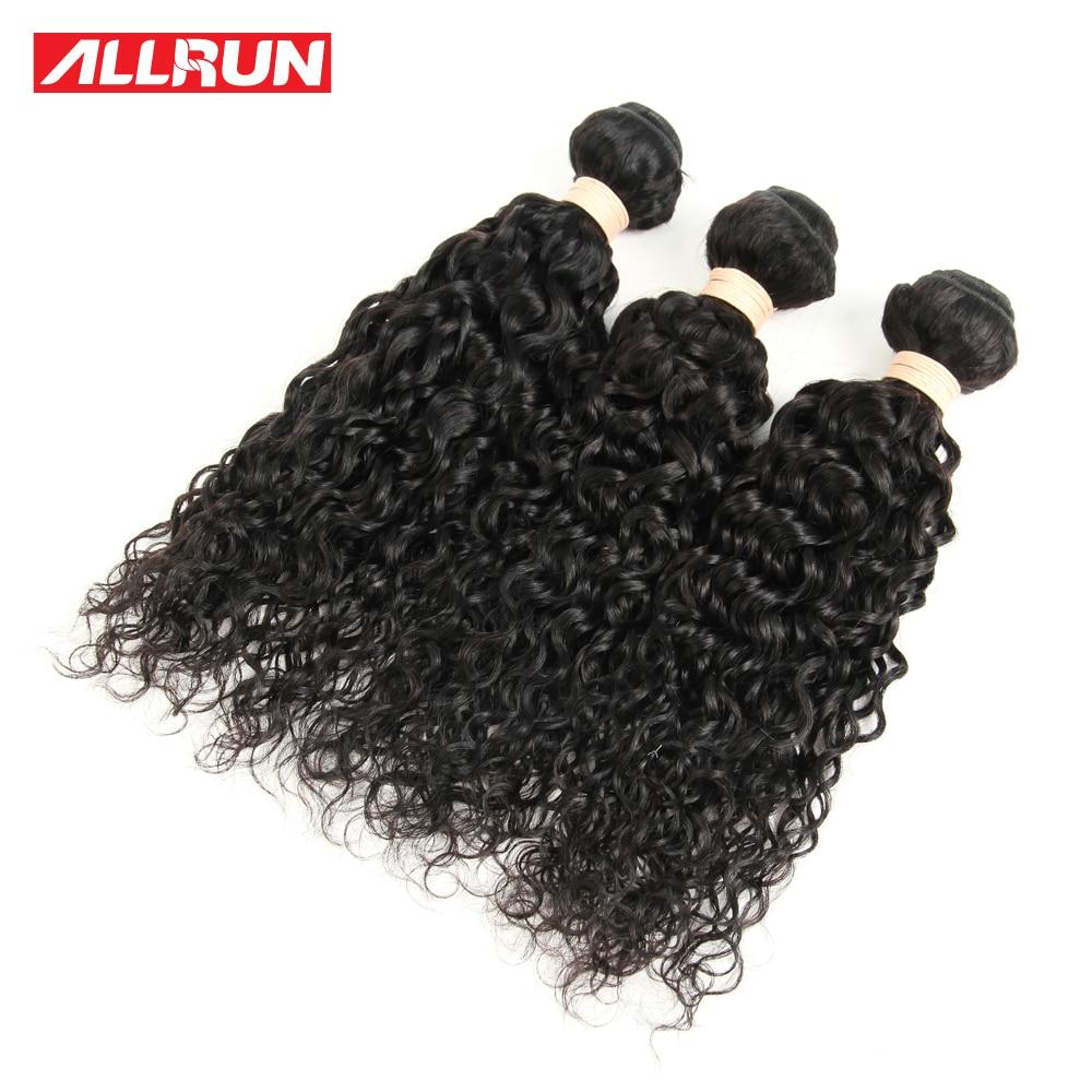 8A Grade Virgin Unprocessed Human Hair 3 Pcs Water Wave Virgin Hair Brazilian Hair Cheap Allrun Human Hair Extensions<br><br>Aliexpress