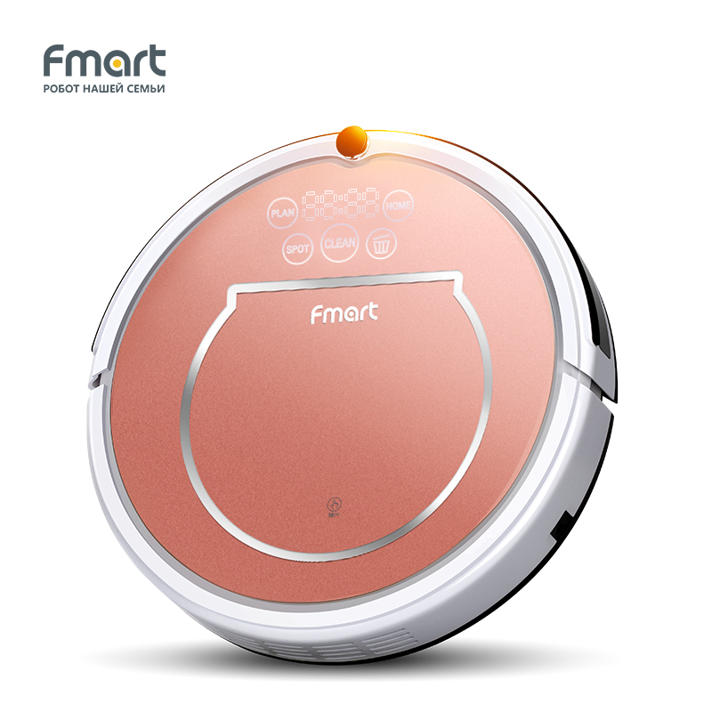 Fmart YZ-Q1 Robot Vacuum Cleaner Battery 3 in 1 Cleaning Home Appliances Intelligent Robotic Cleaner Vacuums HEPA Filter Brushs(China (Mainland))