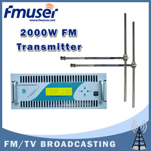 Free shipping FMUSER CZH618F-2000C 2KW Professional FM transmitter Compact Size DSP DDS Broadcaster +2 BAY FM-DV1 Dipole Antenna