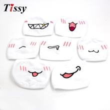 New1PC 7Styles Cute Anime Emotiction Half Face Mask&Winter Cotton Funny Dust Face Mask For Masquerade/Christmas/Cosplay Supplies(China)
