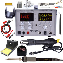 9305D 4 in1 Digital SMD Hot Air Heat Gun Rework Solder Station + Electric Soldering iron with Tools Accessies