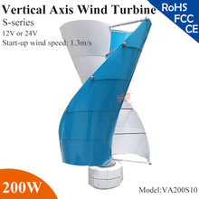 200W 12/24V S series Vertical Axis Wind Turbine Generator start up with 13m/s 10 baldes permanent magnet generator solar&wind