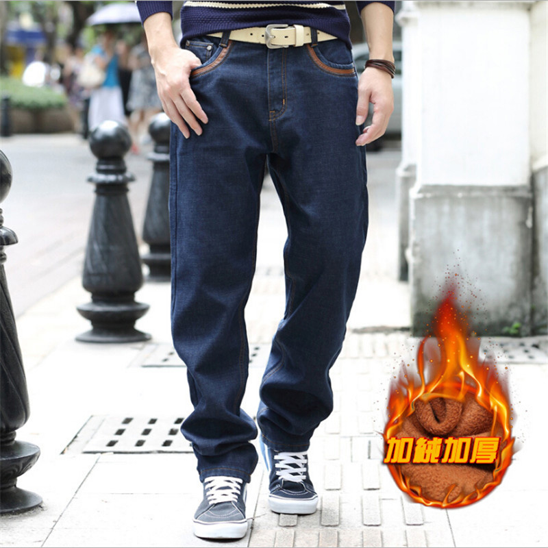 Plus Size Men Autumn And Winter Thicken Warm Jeans MenS Jeans Brand Men Jeans Pants Straight Hip Hop Jeans For Men Wt1358Одежда и ак�е��уары<br><br><br>Aliexpress