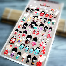 DIY Cute Kawaii Stationery Sticker Lovely Kimono Doll Sticky Paper For Photo Album Scrapbooking Free Shipping 572(China)