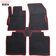 personality no odor waterproof non slip easy clean special rubber car floor mats for NissanTiida Livina X-Trail Qashqai Sylphy(China)