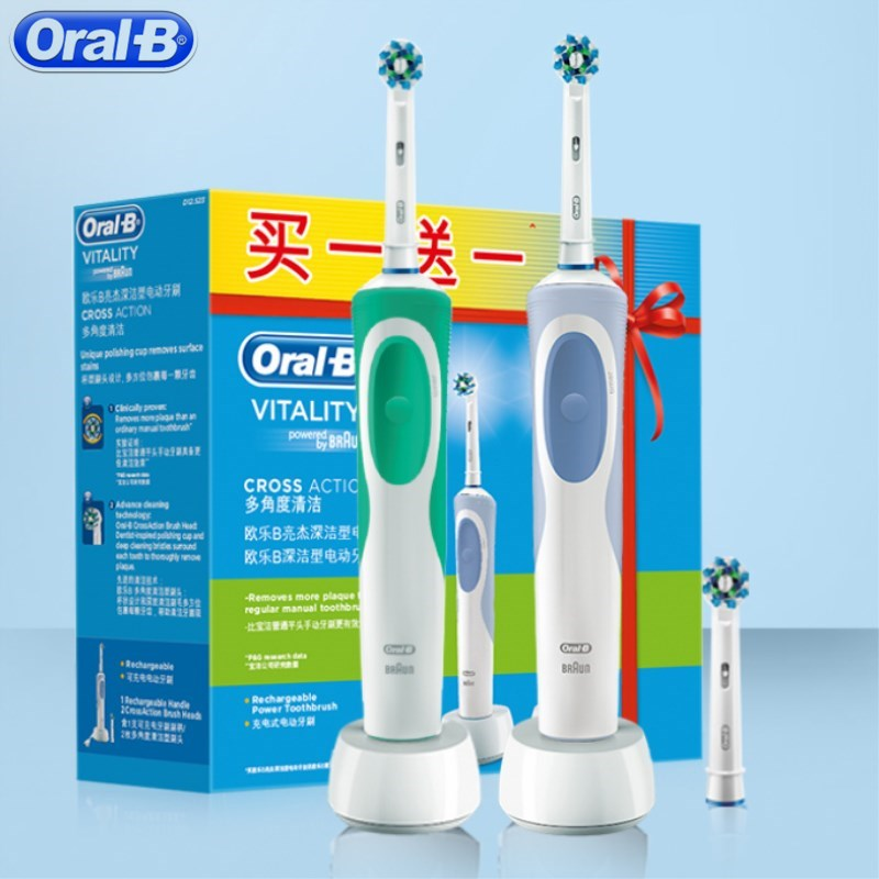 Oral B Vitality D12 Sonic Electric Toothbrush Rotating Rechargeable Brush Heads Teeth Brush Oral Hygiene Tooth Brush Teeth<br>