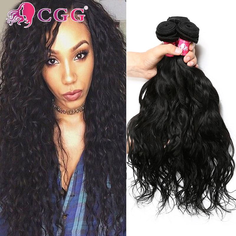 Brazilian Virgin Hair Natural Wave Rosa Hair Unprocessed Brazilian Hair Weave Bundles Wet And Wavy Human Hair Water Wave 4PcsLot<br><br>Aliexpress