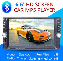 2Din (No Android) Car Tap PC Tablet 2 din Universa multimedia player (NO GPS Navigation) BT Radio Stereo Audio Player(No DVD)