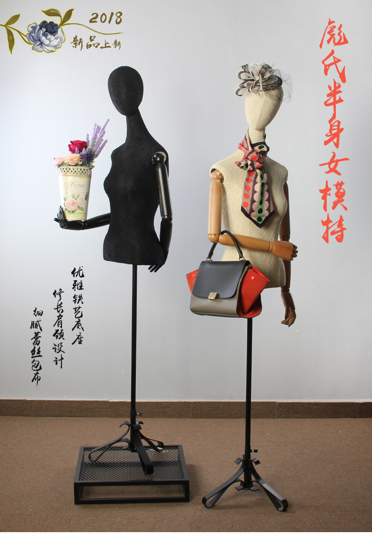 Female Half Body Cloth Mannequin With Wooden Arms Props Clothes Display Rack Wedding Dress Women Fabric Mannequin