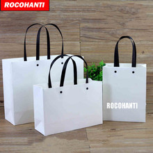 100x White Paper Black String Handled Paper Bag , Thick 250G Cardboard , Custom Printed Reusable Foldable Shopping Carrying Bag