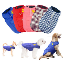 Buy Warm Pet Dog Vest Jacket Clothing Autumn Winter Windproof Warm Dog Clothes Coat Small Medium Large Dogs XS-3XL for $4.82 in AliExpress store