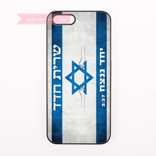 design cover case for iphone 4 4s 5 5s 5c se 6 6S 7 Plus iPod Touch 4 5 6 cases Coat of arms of Israel flag National Emblem
