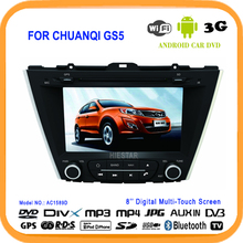8'' Touch Screen Android 5.1 Car DVD GPS Player Navi Mirror Link EQ Model Support RDS WIFI quad band TV for CHUANQI GAC GS5