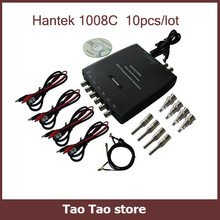 10pcs/lot Hantek 1008C Automotive Diagnostic Oscilloscope 8 Channel PC USB Digital Storage Oscilloscope DAQ Program Generator
