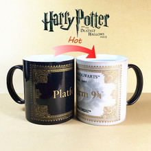 Hogwarts Coffee Mug Color Changing Cup Platform 9 and 3/4 Magic Tea Milk Copo Sensitive Ceramic La Copa Drinkware