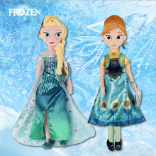 Disney Toys 40 50cm Frozen 2 Anna And Elsa Dolls For Girls Princess Plush Soft Doll Kids Toys For Baby Children juguetes(China)