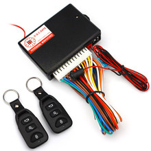 Universal Car Central Door Lock Kit Auto Keyless Entry System Vehicle Remote Entry Alarm System Controllers  With Remote Control