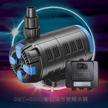 CET-8000 Garden Pond Fountain Pump Garden Fish Pond Pool Filter Pump