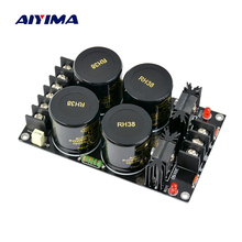 Aiyima Assembled Amplifier Rectifier Protect board Supply Power Board High Power Rectifier Filter Power Supply Board(China)