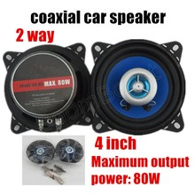 Cheap car horn 4 inch coaxial speakers car speakers one pair of speakers 2 way 2x80W car stereo speaker(China)