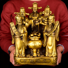 HOT SALE # large# GOOD 2017 HOME Shop company efficacious  thriving business 5 God of wealth brass mammon FENG SHUI statue