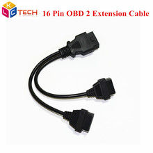OBD II cable 16 Pin OBD 2 Splitter Adapter Extension Cable Male to Dual Female Connector obd2 extended interface line