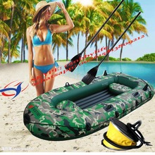 Cheap Price PVC Material Rubber Type Inflatable Fishing Boats 4 Person Fishing Kayak Sale(China)