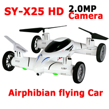 SongYang X25 X25HD 2.4G 8CH 6-Axis with 2.0MP HD Camera Speed Switch With 3D Flips RC Quadcopter Airphibian Flying Car RTF(China)