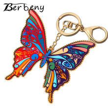 Berbeny 2017 New Fashion Original Desingns Jewelry Insect Brand Butterfly Link Charm Charm Key Chains For Women