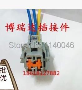 1PCS FOR FAW Pentium B50 B70 Mazda 6 M6 wing Rui electronic fan plugs<br>