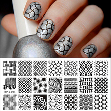 BP-L004 Kaleidoscope Designs Nail Art Stamp Template Image Plate BORN PRETTY #17922 Stamping Plates for Nails(China)