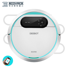 Sweep Floor Robot Household Fully Automatic Intelligence Ultrathin Vacuum Cleaner Wash and Mop Floor Robot Vacuum Cleaner(China)