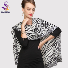 Ladies Long Silk Scarf Shawl Fashion Striped Pattern Black White Long Scarves Autumn Winter Exquisite Crepe Satin Silk Scarves