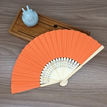 Free Shipping Mulit Colors Folding Elegant Paper Hand Fan Chinese Manual Fans Wedding Birthday Party Favors