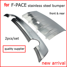for Jaguar F-PACE Fpace skid plate bumper guard cover sill,excellent 304 stainless steel,from ISO9001 factory, promotion price(China)