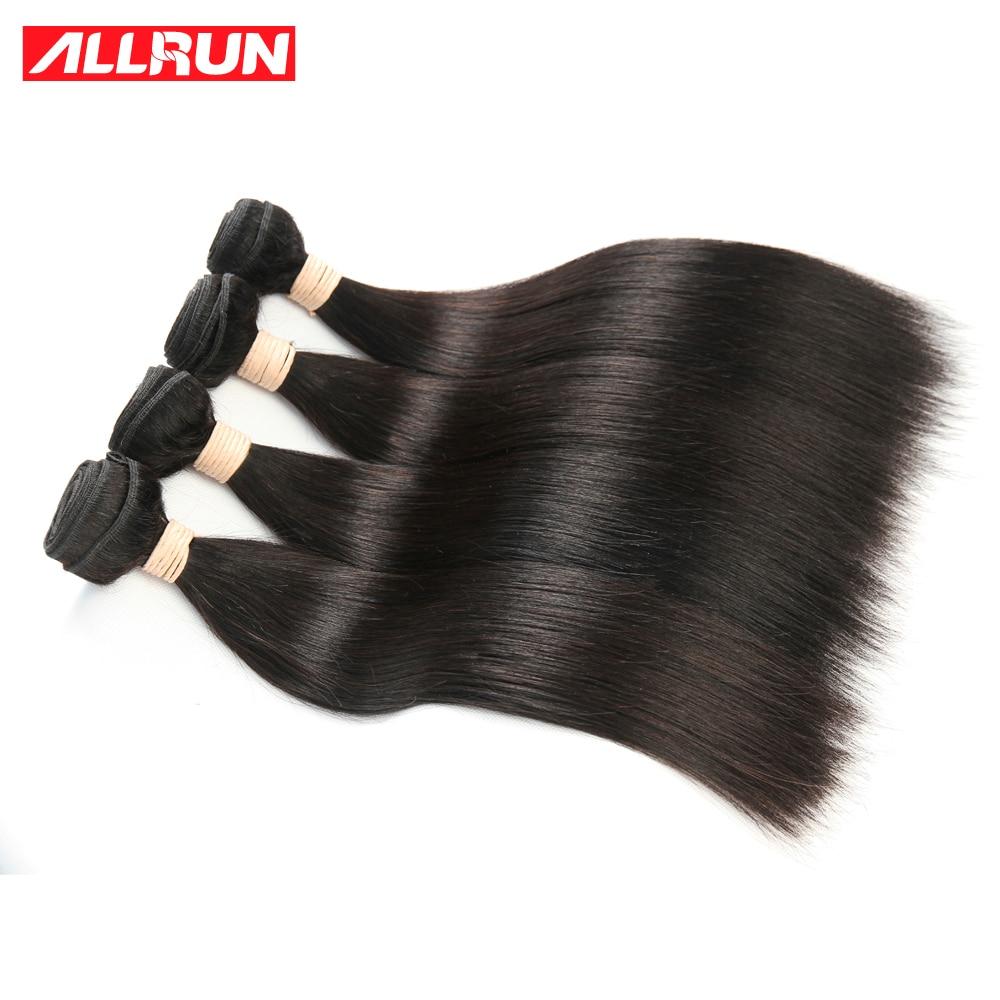 5 Pcs Mongolian Straight Virgin Hair Cheap Allrun No Tangle Human Hair Bundles Mongolian Hair 7A Unprocessed Virgin Hair<br><br>Aliexpress