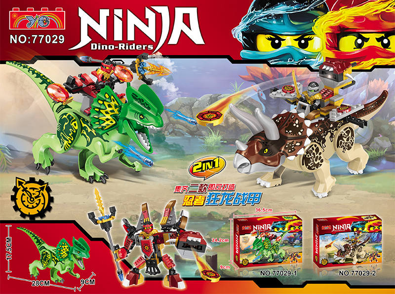 DR.TONG Building Blocks Super Heroes Avengers NINJIA Dino World Dinosaur Model Bricks Assemble Toys Children Gifts Ye77029<br>