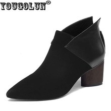 YOUGOLUN Women Cow Suede/Leather Ankle Boots Spring Autumn Thick Heels (6cm) #Y-004