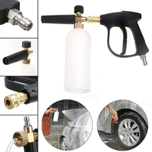 "1/4"" Snow Foam Lance Car Washing Gun High Pressure Washer Gun Jet Cannon Clean Bottle for Car Cleaning Watering Gun"
