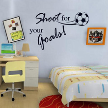 Fashion Removable Shoot For Your Goals Soccer Wall Stickers Home Decals Home Chilren Room Mural DIY