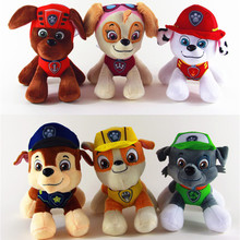 Cute Puppy Walking Barking Robot Dog Patrol Dogs Electronic Pets Musical Interactive Plush Toy Dolls Baby Kids Gift