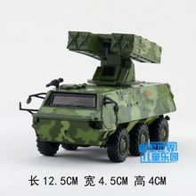 Brand New SHENGHUI 1/43 Scale Wheeled Armored Vehicle MRAV Diecast Metal Sound&Light Pull Back Tank Model Toy For Gift/Kids