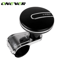 Car Steering Wheel Spinner Knob Power Handle Ball Hand Control Ball Booster Wheel Strengthener Auto Spinner Knob Ball 6*7.5*7cm(China)