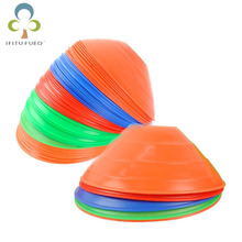 15pcs/lot Space Markers Cones Soccer Football Equipment Training Logo Plate Random color WYQ