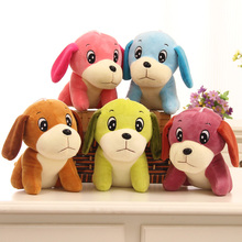 2pcs/lot New arrival doll plush toy the dog dolls gift vending machine dolls  Dog Animals Toys Stuffed Soft