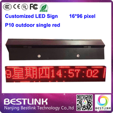 p10 outdoor led display screen advertising led panel 16*96 pixel anti water led programmable sign single red diy led moving text