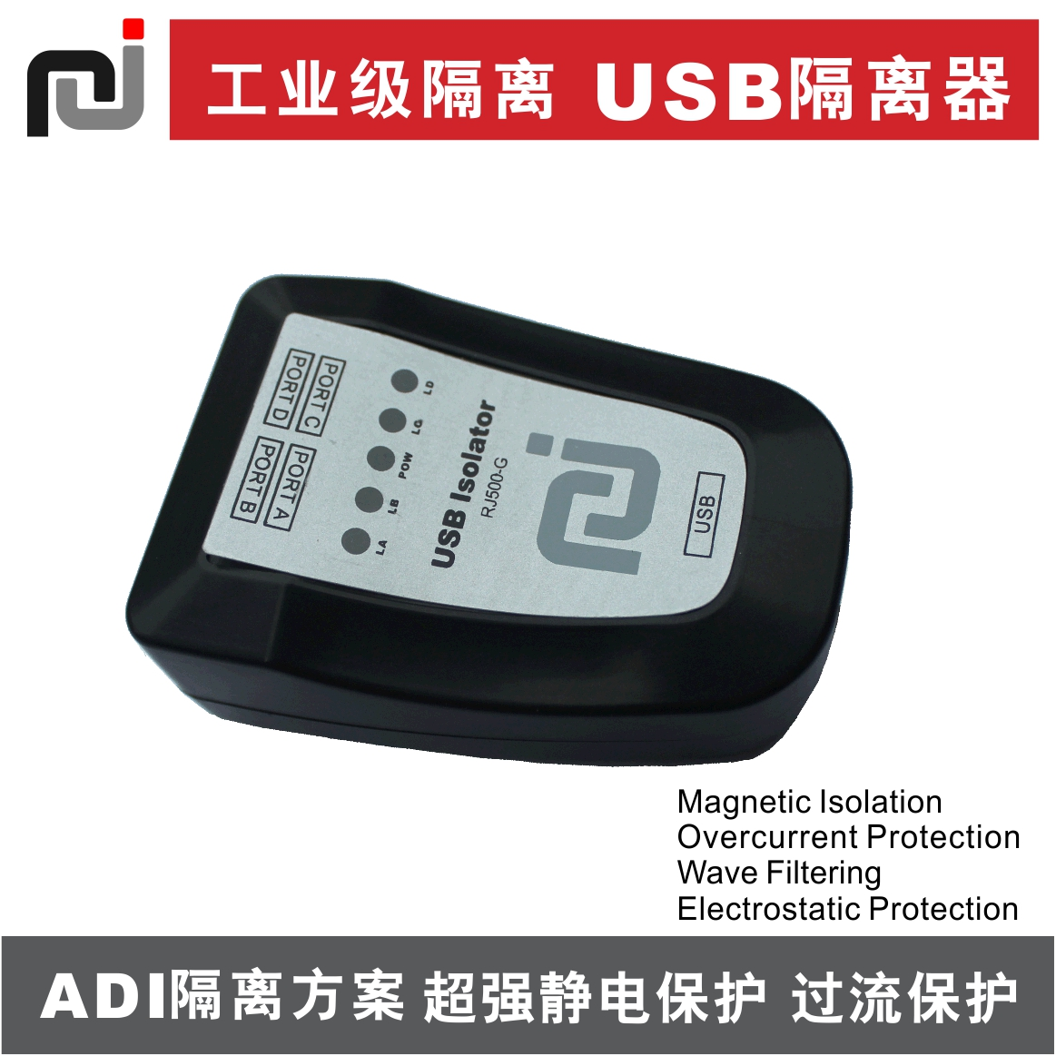 USB Isolator / Digital Isolator, /usb to USB, Isolated /usb Hub / Signal Power, Audio Isolation<br>