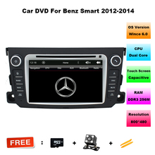 7 inch 2 DIN Car DVD Player Unit for For Smart Fortwo 2012-2016 Car Radio Audio GPS Navigation For Fortwo Camera Map Wifi BT RDS