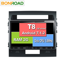 Octa Core Allwinner T8 Android 7.1.2 2Din Car DVD Player for Landcruiser Prado GPS Navigation Radio Video USB,Bluetooth,4G Wifi