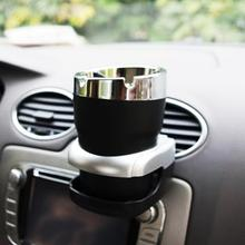 2017 Hot Car Air Condition Vent Outlet Can Water Bottle Cup Mount Holder(China)